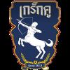 Grakcu Sai Mai United live stream