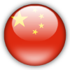 China (Amateur) Women